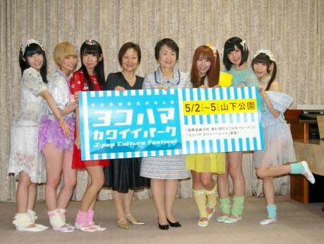 アイドルグループ「でんぱ組.inc」と林文子横浜市長(中央右)と中山こずゑ横浜市文化観光局長(中央左)