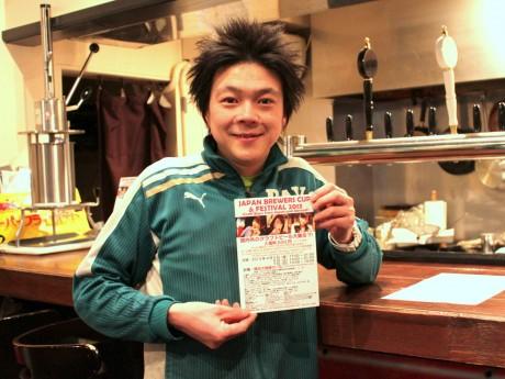 実行委員長を務める横浜出身のビール醸造師・鈴木真也さん(BAY BREWING YOKOHAMA代表)