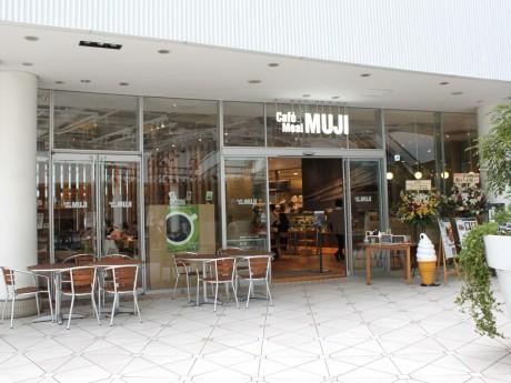 「Cafe & Meal MUJI 横浜ベイクォーター」の外観