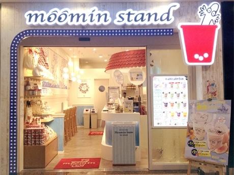 「ムーミンスタンド」店舗外観 © Moomin Characters TM