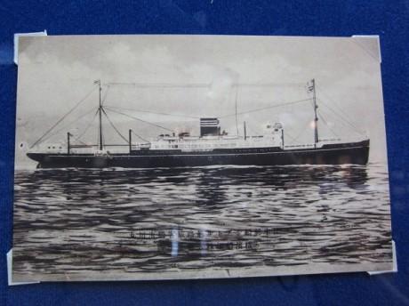 1929年の氷川丸進水式で配布された絵葉書