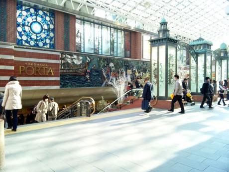 今年1月にリニューアルした横浜駅東口地下街ポルタ