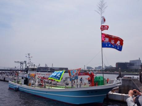 横浜市瀬谷区民らの募金3,625万円で建造された「瀬谷丸」