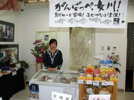 震災直後からボランティアに駆けつけていたという店長の須藤佐知子さん