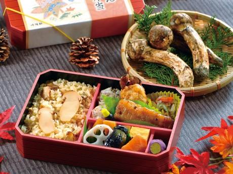 秋季限定「松茸ごはん弁当」