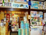 横浜西口にマンガ喫茶「横浜へそまがり」-気軽な文化交流スポット目指す