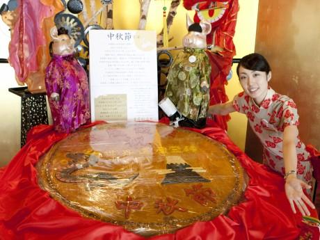 直径1メートルの「中秋大月餅」(ローズホテル横浜 フロントの星野真名美さん)