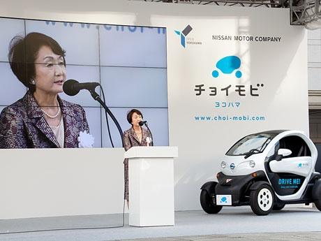 出発式で挨拶する林文子横浜市長