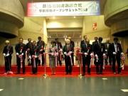 第15回図書館総合展が開幕-武雄市図書館に関するフォーラムも