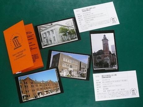 表に建造物の写真、裏にその建造物の解説が書き込まれたカードは当日限定配布