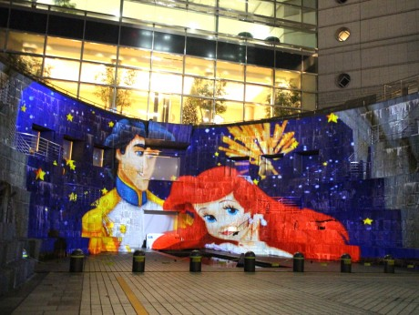 """Happy Christmas featuring """"Disney The Little Mermaid"""""""
