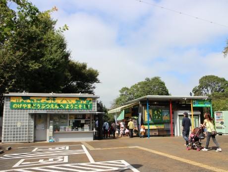 来園者数5,500万人を達成した野毛山動物園