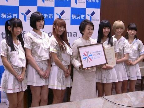 アイドルグループ「でんぱ組.inc」メンバーと林文子市長