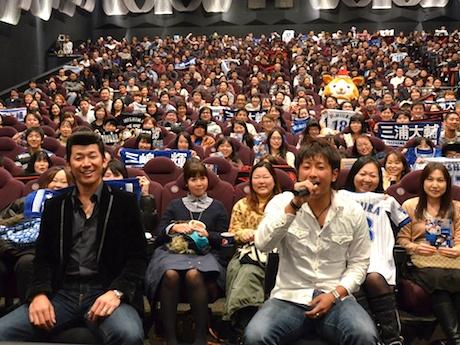 12月15日のプレミア先行上映には三浦大輔・三嶋一輝両選手が登壇