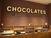 馬車道にチョコレートカフェ「Vanilla Beans」-ネットショップが初出店