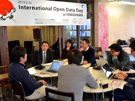 2013年、横浜で初めて行われたインターナショナルオープンデータデー