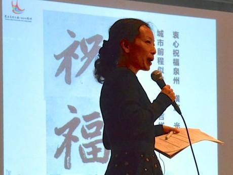 中国・泉州市城市規画設計研究院・副院長/総計画師の王敏さん
