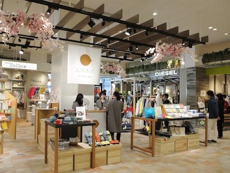 6店舗に囲まれた中央のシーズンショップには「大日本市 by 中川政七商店」が出店