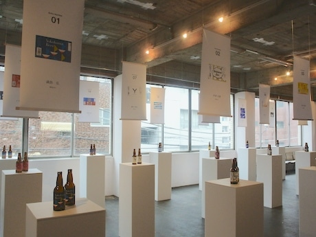 グラフィックデザイナー18人によるビールラベルが展示されている