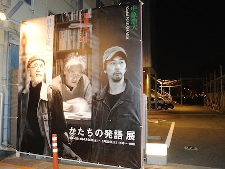 BankART Studio NYK外観