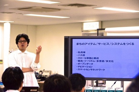 中華街近くのビル1室に設けられた「慶大ソーシャル・ファブリケーション・ラボ」で、集まった企業担当者らに「ファブシティー」について解説する田中浩也・同大准教授