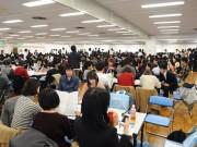 パシフィコ横浜でベンチャー企業43社が学生向けイベント「Venture's Live」