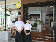 ベイタウン本牧5番街にハンバーガーカフェ「hasamu」