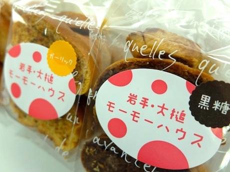 「モーモーラスク」(1袋250円)