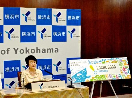 横浜市の「オープンデータ取組方針」を発表する林文子市長