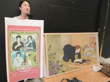 4人の架空の男性アーティストを描く木村了子さんによる「BE MY MODEL」