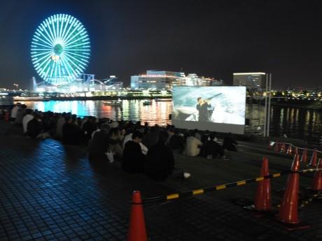 「横浜みなと映画会」イメージ