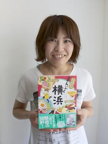 「まんぷく横浜」で横浜案内人を務めたフードライターの笹木理恵さん
