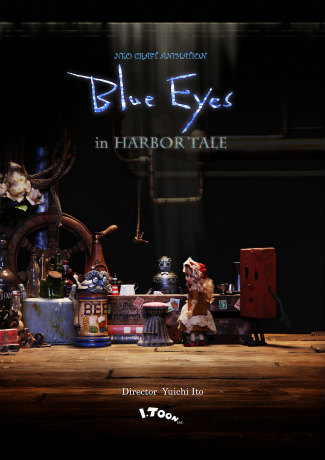 「Blue Eyes - in HARBOR TALE -」