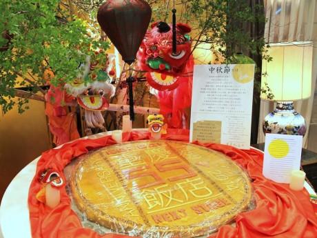 ローズホテル横浜に展示する「中秋大月餅」