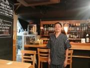 横浜西口で飲食店19店舗を巡るスタンプラリー「One more step Yokohama」