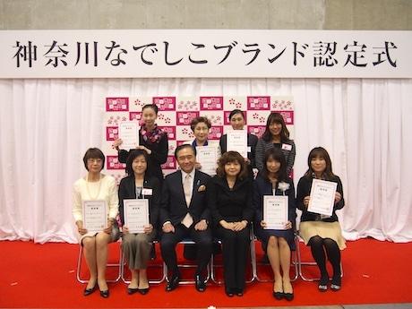 黒岩県知事、総合プロデューサーの残間里江子さんと商品開発を担当した7人の女性たち