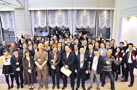 2014年の横浜ビジネスグランプリ参加者たち