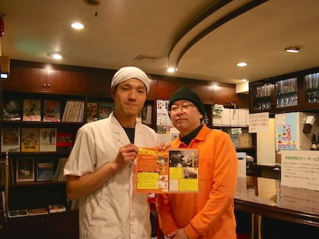 今井かまぼこ店の今井宏之さんとシネマノヴェチェント総支配人の箕輪克彦さん