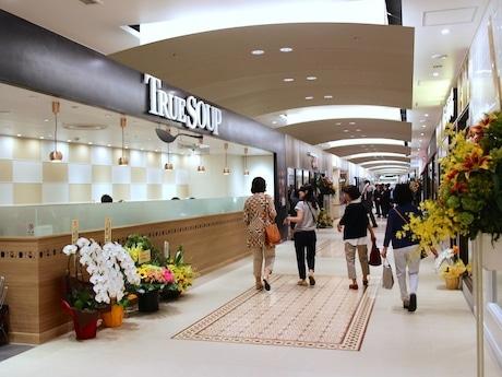 スープ専門店「チャウダーズ」の新業態店「トゥルースープ」など11店舗が出店
