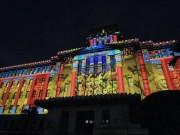 神奈川県庁本庁舎で「3Dプロジェクションマッピング」3夜連続開催 プロジェクター12台で投影