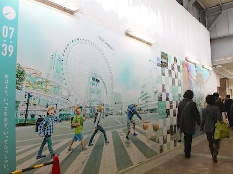 現在は「横浜にある様々な『朝のお気に入り』」をテーマに画像やコメントを募集している