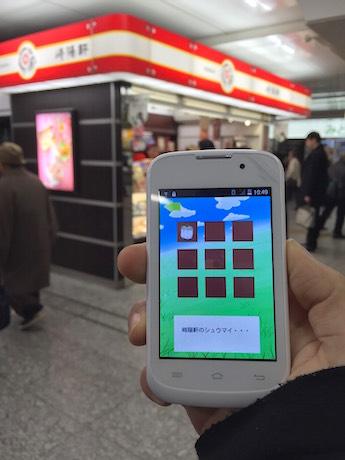 開発中の西区まち歩きアプリ