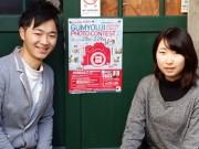 弘明寺商店街で人情・下町・門前町をテーマに「写真コンテスト」 野毛印刷社の大学生インターンが企画
