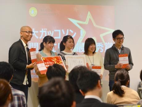 最優秀賞に選ばれた「チーム眼鏡っ子」と大阪大学の柏崎礼生さん(左端)