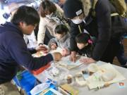 市民参加の文化祭「よこはま大さん橋フェスタ」  中央卸売市場の出張ワークショップも