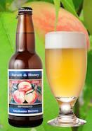 横浜ビールが幻の桃を使った「綱島桃エール2016春バージョン」 限定発売 春のフルーツビールフェアも