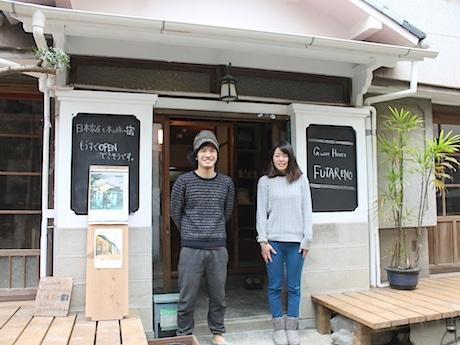 田中健太さんと山倉未奈さん