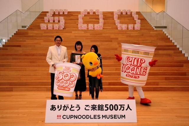 500万人目になった山田麻実さん(左から2人目)とカップヌードルミュージアム館長の筒井之隆さん