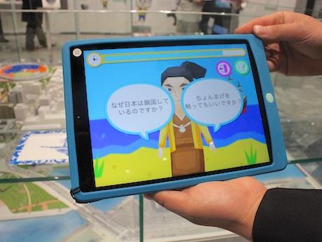 拡張現実(AR)を使った取材体験ゲーム「横浜タイムトラベル」では、新聞記者になってペリー来航や山下公園の誕生といった開港地横浜をめぐる秘密を解明していく