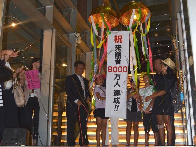 8,000万人目となったのは愛知県から来た志賀徹浩さん